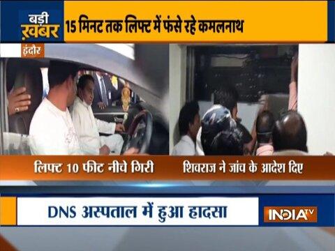 MP: Close shave for ex-CM Kamal Nath as hospital lift falls, CM Shivraj orders probe