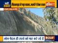 Jammu & Kashmir: Landslide blocks raod in Ramban