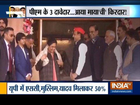 देखिये इंडिया टीवी का स्पेशल शो 'हकीक़त क्या है' | 15 जनवरी, 2019