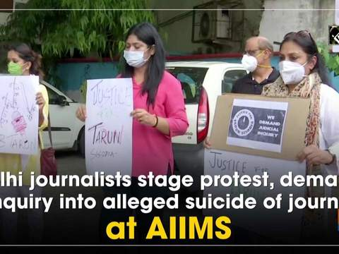 Delhi journalists stage protest, demand inquiry into alleged suicide of journo at AIIMS