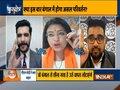 Kurukshetra| Left-TMC-BJP exclusive debate on PM Modi's address at Brigade Maidan