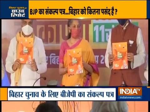 भाजपा के चुनाव घोषणापत्र में 19 लाख नौकरियों का वादा, मुफ्त कोविद -19 टीकाकरण; क्या यह चुनाव जीतने के लिए पर्याप्त होगा?