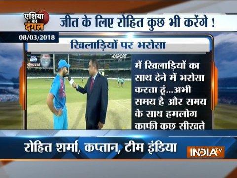 Nidahas Trophy, 4th T20I: Rohit Sharma-led India look to avenge opening match defeat to Sri Lanka