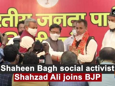 Shaheen Bagh social activist Shahzad Ali joins BJP