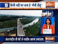 Super 100: Opposition MPs raise slogans in Rajya Sabha against govt over rising fuel prices