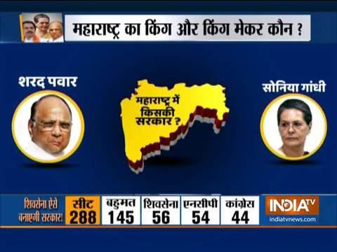 महाराष्ट्र में सरकार गठन पर फंसा पेंच, राज्यपाल ने अब एनसीपी से मांगा जवाब