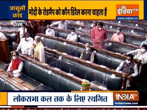 Ground Report | Pegasus controversy rocks Lok Sabha, House adjourned until July 22