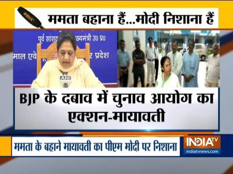Mayawati  accuses PM Modi, Amit Shah of targeting Mamata Banerjee