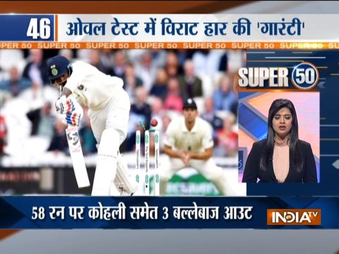 Super 50 : NonStop News | September 11, 2018