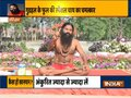 Home remedies from Swami Ramdev for problems related to blood pressure