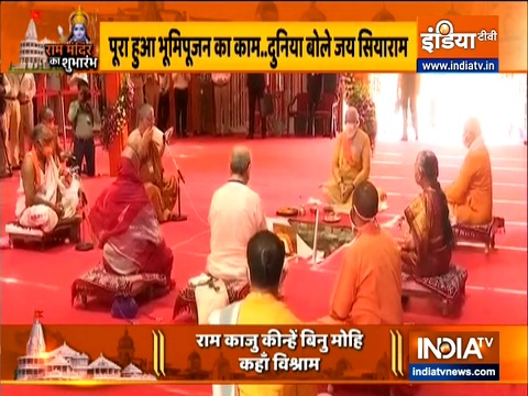 PM Modi in Ayodhya: Watch what happened at Ram Mandir Bhoomi Pujan