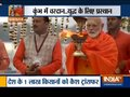 After holy dip at Kumbh, PM Modi to embark upon nationwide poll campaign