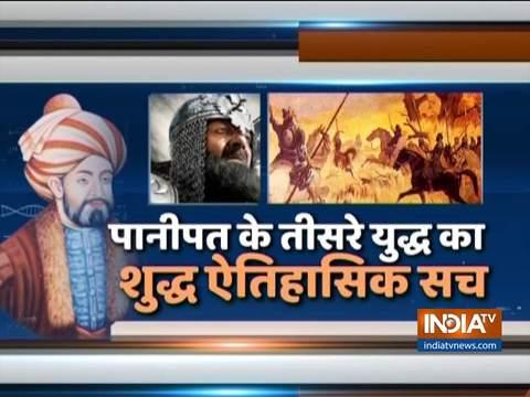 देखें, पाकिस्तान आर्मी चीफ कमर जावेद बाजवा पर इंडिया टीवी का स्पेशल शो