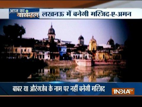 Aaj ka Viral: No mosque to be built in Ayodhya?
