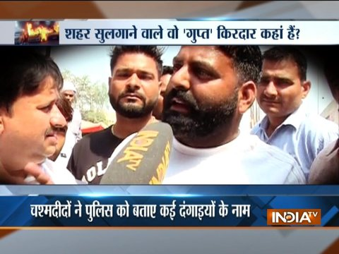 Eyewitnesses reveal how protests spread in UP's Meerut during Bharat Bandh