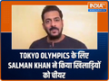 Tokyo Olympic Games 2020: Superstar Salman Khan cheers for Indian atheletes
