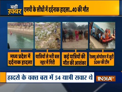 Driver arrested after bus falls into canal in MP's Sidhi, 40 people lost their lives