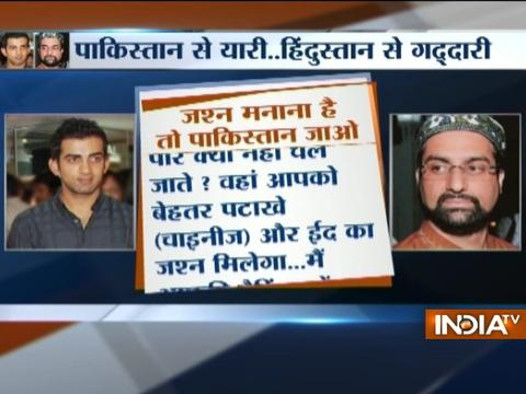 Gambhir, Tarek Fateh slams Separatist leader for celebrating over India's defeat in champions trophy