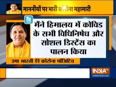 BJP नेता उमा भारती हुई कोरोना पॉजिटिव, उत्तराखंड में खुद को किया क्वारंटीन