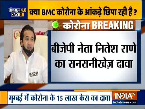 बीजेपी नेता नितेश राणे ने कहा-मुंबई में हैं Coronavirus के 15 लाख मामले है