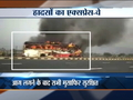 Passenger bus falls from an underpass, another gutted into fire at Yamuna expressway