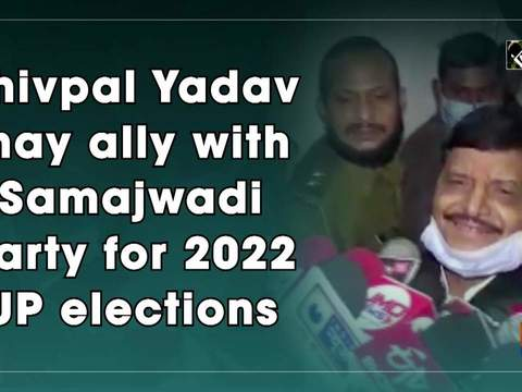 Shivpal Yadav may ally with Samajwadi Party for 2022 UP elections