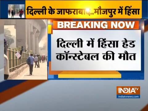 CAA के विरोध में हिंसा के दौरान दिल्ली पुलिस के हेड कॉन्स्टेबल की मौत