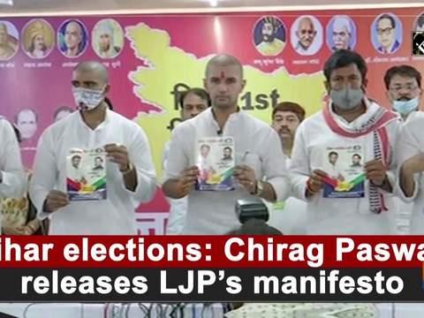 Bihar elections: Chirag Paswan releases LJP's manifesto