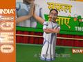 OMG: CM Mamata Banerjee sits on 'dharna'