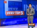 Khabar Top 5 | March 14, 2019