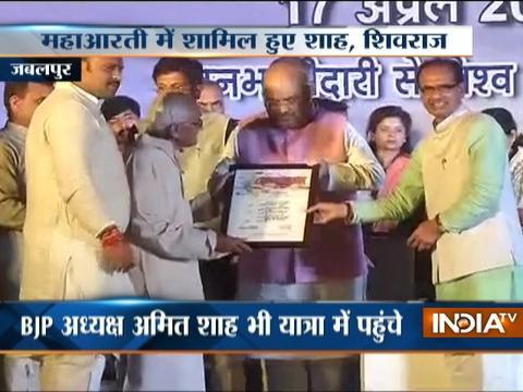 BJP Chief Amit Shah takes part in 'Narmada Sewa Yatra' in Jabalpur