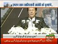 Kartarpur corridor groundbreaking ceremony | Both countries have committed mistakes : Imran Khan