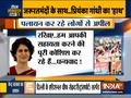 कांग्रेस ने दिल्ली-यूपी सीमा पर फंसे हुए प्रवासियों के लिए हेल्पलाइन नंबर जारी किये