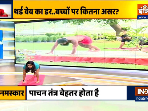 Yogasanas and Ayurvedic remedies from Swami Ramdev to treat side effects of Delta variant