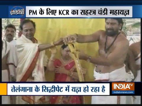 तेलंगाना के मुख्यमंत्री केसीआर ने पीएम बनने के लिए 'यज्ञ' किया