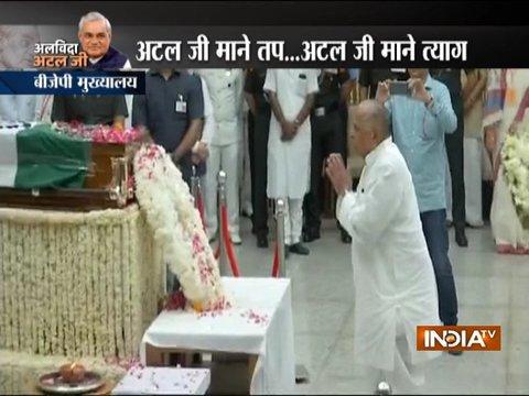 मुलायम सिंह यादव ने पूर्व प्रधानमंत्री अटल बिहारी वाजपेयी को दी श्रद्धांजलि