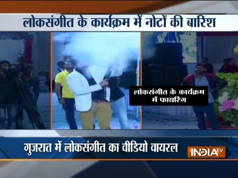 Caught on Camera: Firing at an event in Gujarat's Junagadh