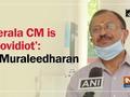 Kerala CM is 'Covidiot': V Muraleedharan