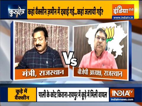 Kurukshetra | BJP target Gehlot govt over vaccine wastage in Rajasthan