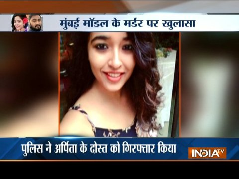 Mumbai Police arrests Arpita Tiwari's friend in connection with the murder case