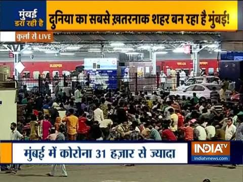 महाराष्ट्र से आज शाम 6:00 PM बजे तक 145 में से 85 ट्रेनों को चलना था, जिसमें से मात्र 27 ही चल पाई