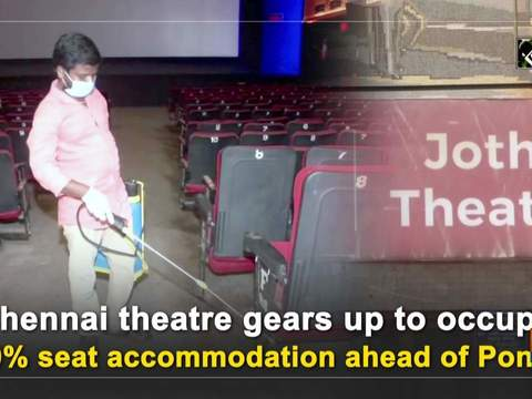 Chennai theatre gears up to occupy 100% seat accommodation ahead of Pongal