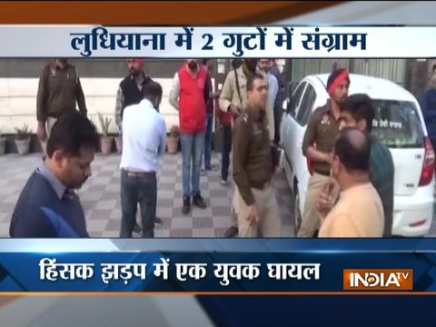 Caught on camera: Clash breaks out between two groups in Ludhiana