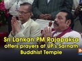 Sri Lankan PM Rajapaksa offers prayers at UP's Sarnath Buddhist Temple