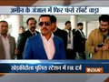Haryana: FIR registered against Robert Vadra in Land grab case