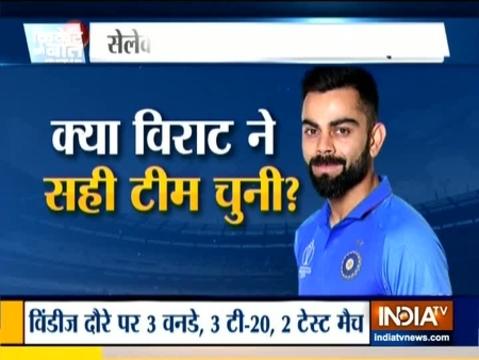 वेस्टइंडीज दौरे के लिए भारतीय टीम का ऐलान, पांड्या-बुमराह को आराम, साहा की वापसी, सैनी को भी मौका