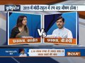 Kurukshetra, Sept 5: Congress attack BJP over Rafale, demonetisation and other issues