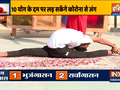 Swami Ramdev suggests pranayam and yoga postures for detoxification of your body