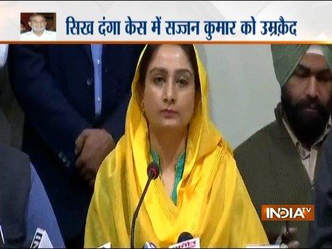 I want to thank PM Modi for setting up SIT to probe 1984 anti-Sikh riots, it is a historic judgement: Harsimrat Kaur