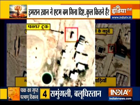 Kurukshetra: India, Pakistan exchange list of nuclear installations | Watch